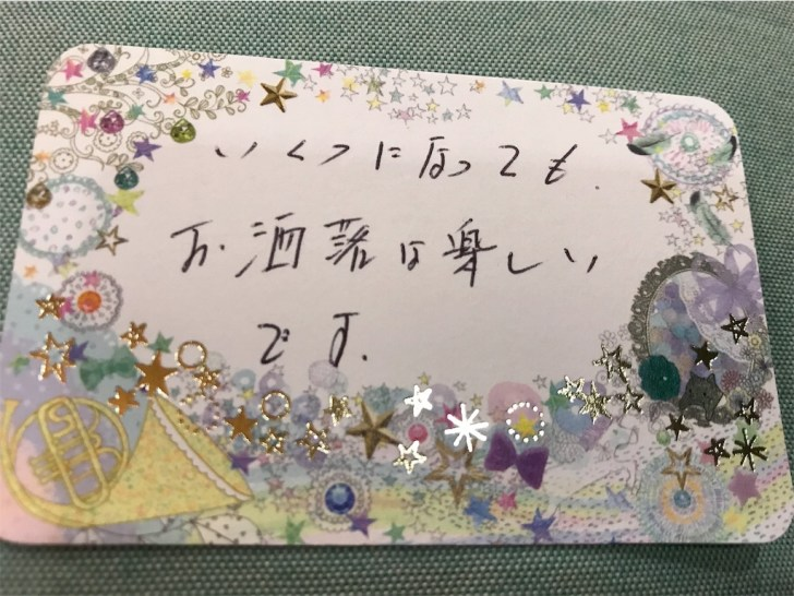 f:id:suzunasu:20171017125329j:image