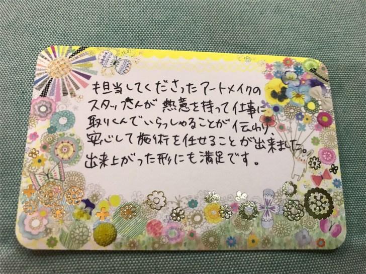 f:id:suzunasu:20171017125353j:image