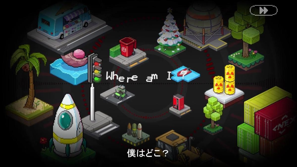 f:id:syakarikigame:20190409001245j:plain