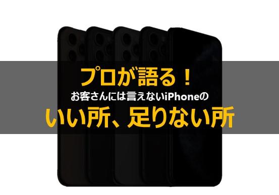 f:id:takapimp:20190912232239j:plain