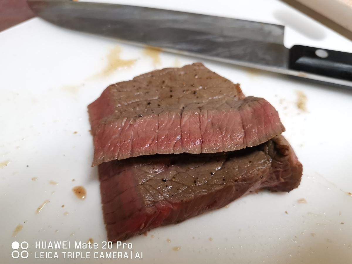 いきなりのステーキ