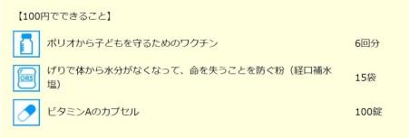 f:id:takumi102938:20181216204638j:plain