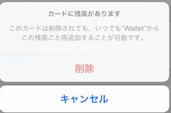 f:id:tanakayuuki0104:20190608051540p:plain