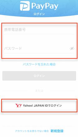 f:id:tanakayuuki0104:20190626061209p:plain