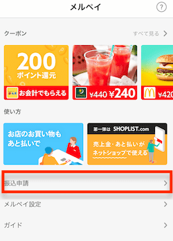 f:id:tanakayuuki0104:20190707052222p:plain