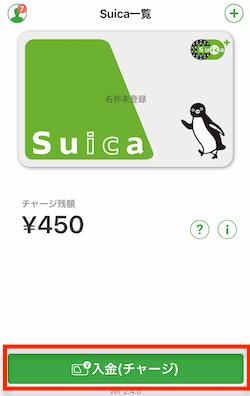 f:id:tanakayuuki0104:20190709051900p:plain