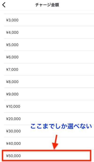 f:id:tanakayuuki0104:20190929050400j:plain