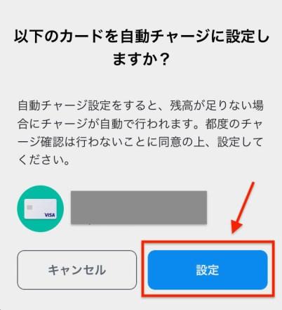 f:id:tanakayuuki0104:20191001051227j:plain