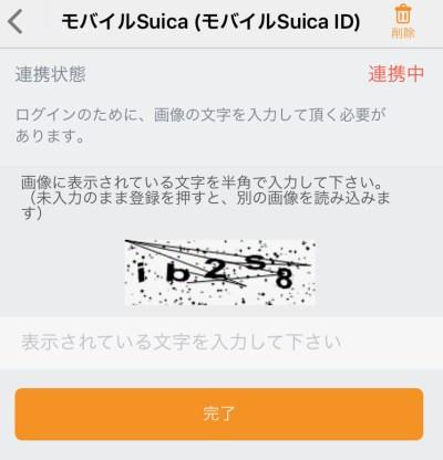 f:id:tanakayuuki0104:20191002052205j:plain