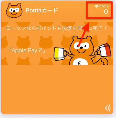 f:id:tanakayuuki0104:20191005160135j:plain