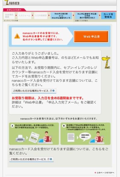 f:id:tanakayuuki0104:20191011052709j:plain