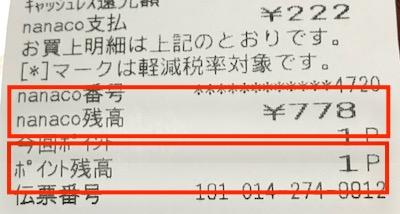 f:id:tanakayuuki0104:20191014114132j:plain