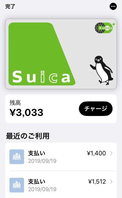 f:id:tanakayuuki0104:20191030062502j:plain