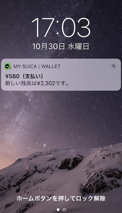 f:id:tanakayuuki0104:20191101051708p:plain