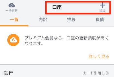 f:id:tanakayuuki0104:20191102081237j:plain