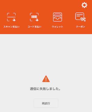 f:id:tanakayuuki0104:20191103054115j:plain
