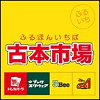 f:id:tanakayuuki0104:20191104144410p:plain
