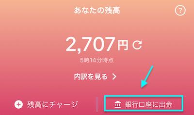f:id:tanakayuuki0104:20191114054036j:plain