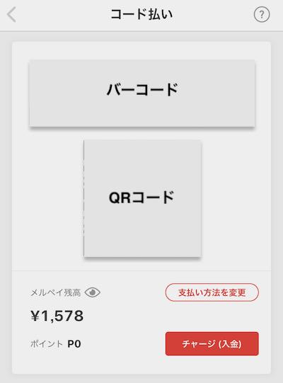 f:id:tanakayuuki0104:20191117051134j:plain