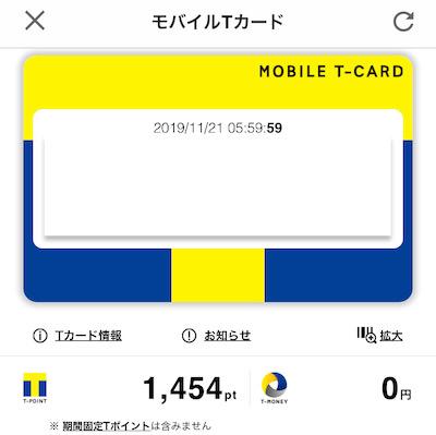 f:id:tanakayuuki0104:20191121060659j:plain