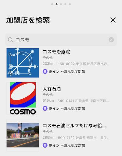 f:id:tanakayuuki0104:20191125054735j:plain