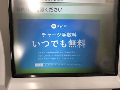 f:id:tanakayuuki0104:20191214051129j:plain