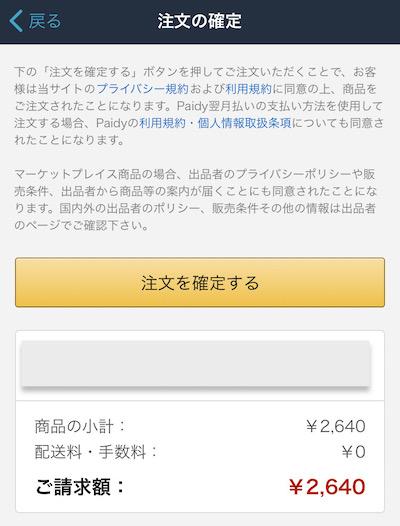 f:id:tanakayuuki0104:20191214160337j:plain