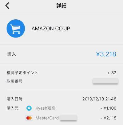 f:id:tanakayuuki0104:20191214160656j:plain