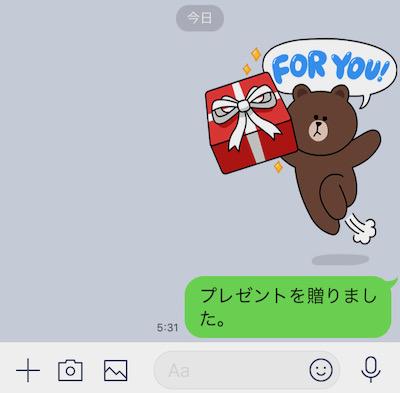 f:id:tanakayuuki0104:20191218054248j:plain