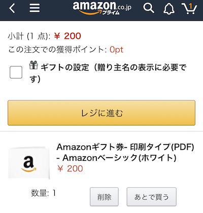f:id:tanakayuuki0104:20191219061304j:plain