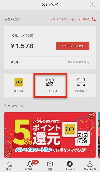 f:id:tanakayuuki0104:20191222055329j:plain