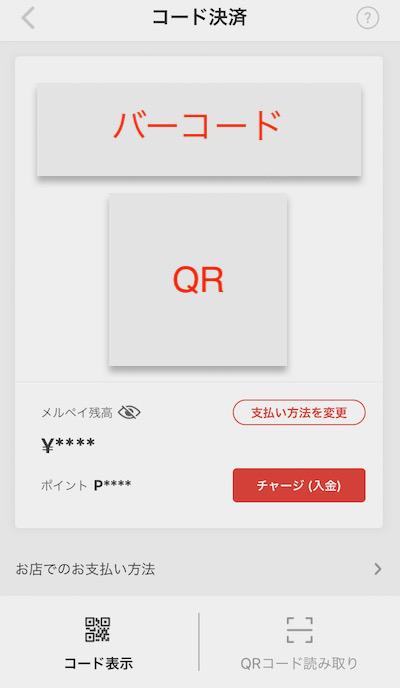 f:id:tanakayuuki0104:20191222055344j:plain