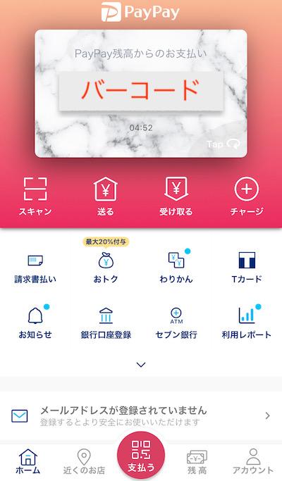 f:id:tanakayuuki0104:20191225051227j:plain
