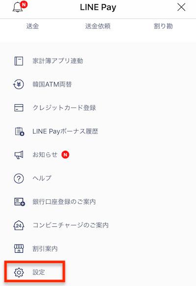 f:id:tanakayuuki0104:20191227060904j:plain