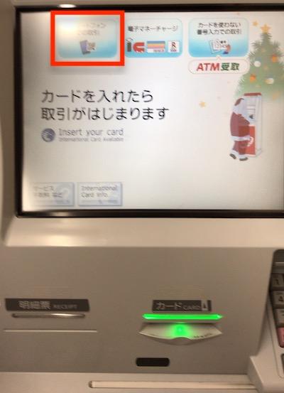 f:id:tanakayuuki0104:20191228062838j:plain