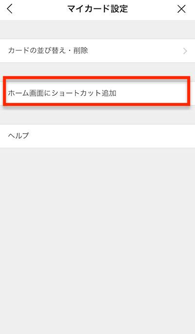 f:id:tanakayuuki0104:20191229062615j:plain