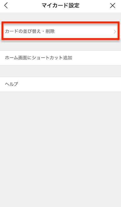 f:id:tanakayuuki0104:20191229071536j:plain