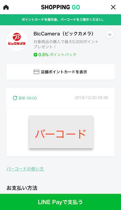 f:id:tanakayuuki0104:20191230055424j:plain