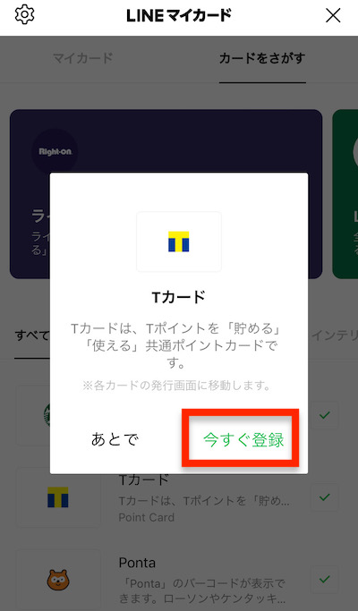 f:id:tanakayuuki0104:20191230055817j:plain