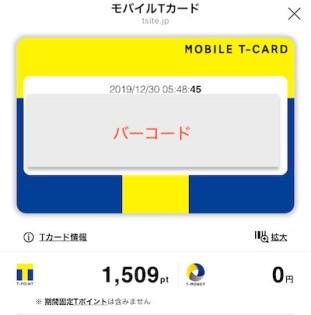 f:id:tanakayuuki0104:20191230055823j:plain