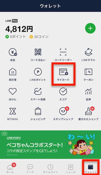 f:id:tanakayuuki0104:20191230061140j:plain