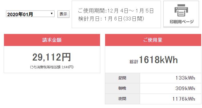 f:id:tayorako:20200123164241p:plain