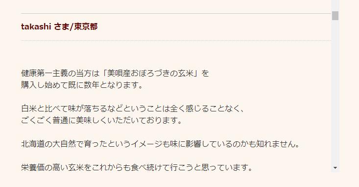 f:id:tokozo123:20180916161530p:plain
