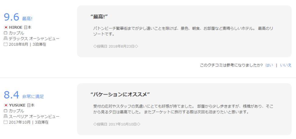 f:id:tokozo123:20180930002104p:plain