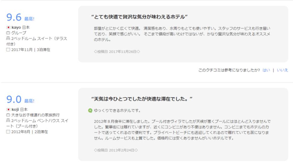 f:id:tokozo123:20180930005754p:plain