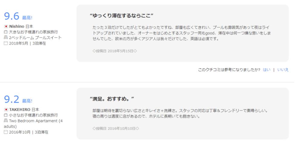 f:id:tokozo123:20180930213409p:plain