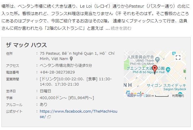 f:id:tokozo123:20181004214812p:plain