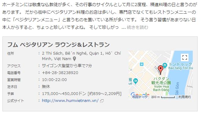 f:id:tokozo123:20181004220250p:plain