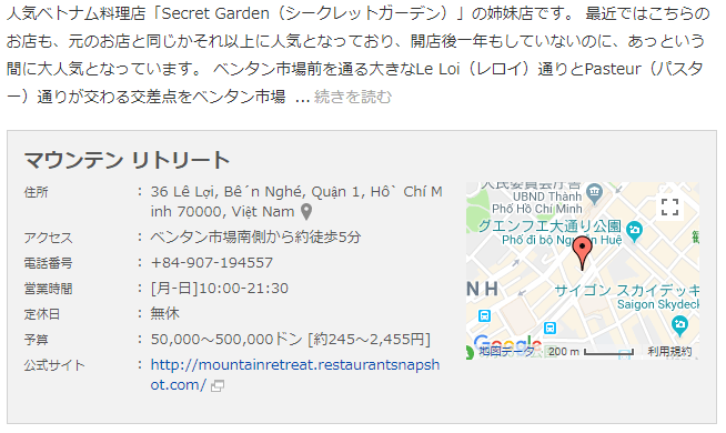 f:id:tokozo123:20181004221230p:plain