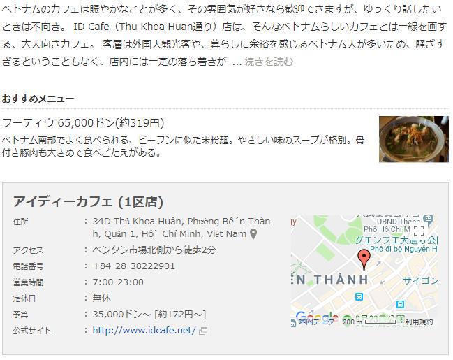 f:id:tokozo123:20181004221516p:plain